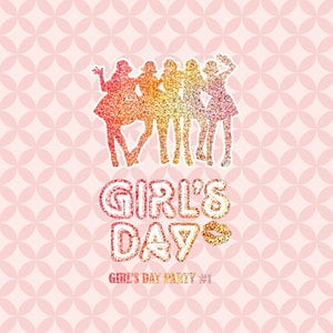 Girl's Day Party no. 1